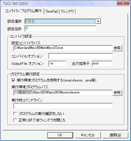 tpcc2.jpg