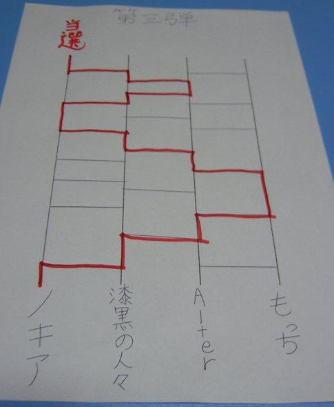 EPSN0002_20090214221527.jpg