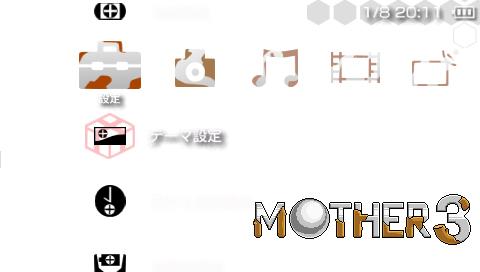 カスタムテーマ MOTHER3