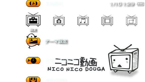 カスタムテーマ ニコニコ動画 コメントボタン