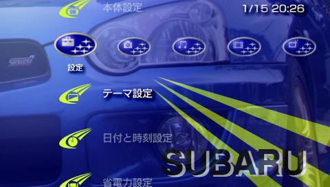 カスタムテーマ 車 SUBARU