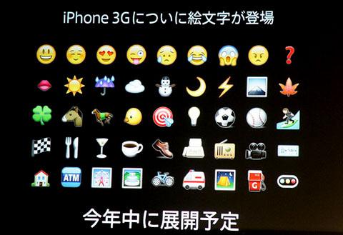 l_sk_iphone_02.jpg
