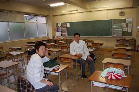 クラスメイト