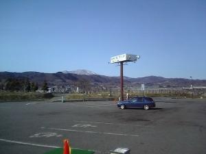 20070301-Nagano.jpg