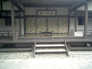 20070408-Uzumasa04.jpg