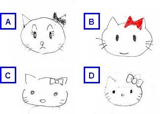 20070513_Kitty.jpg
