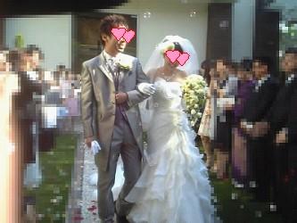 20070522-NBT_Wedding01.jpg
