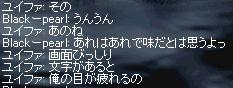 080107l.jpg