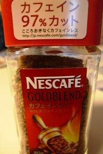 ノンカフェコーヒー