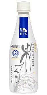 米の炭酸飲料