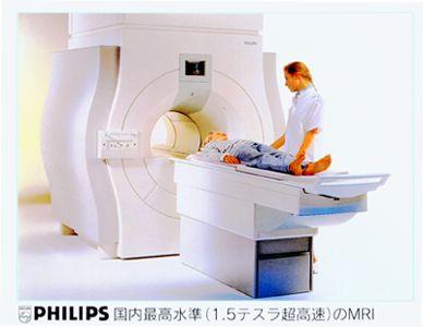 MRIフィリップス