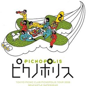PICNOPOLIS.jpg