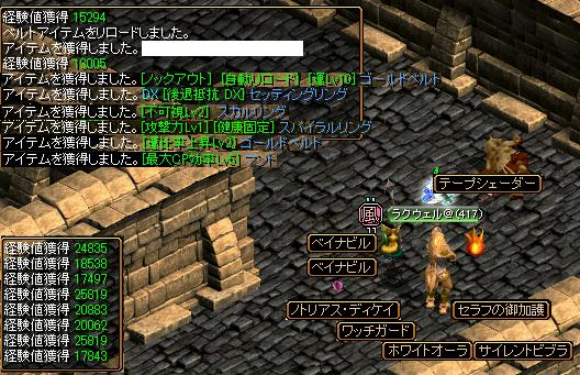 RedStone 08.11.29[00]