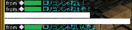 RedStone 08.12.06[03]