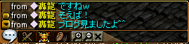 RedStone 08.12.05[06]