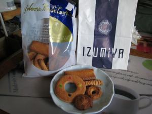 泉屋のクッキー、東京麹町1