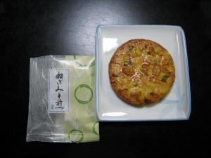 餅吉の「葱味噌煎餅」1