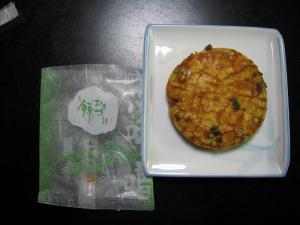餅吉の「葱味噌煎餅」2