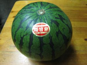 小玉西瓜、2