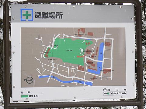 080126 千秋公園の概図