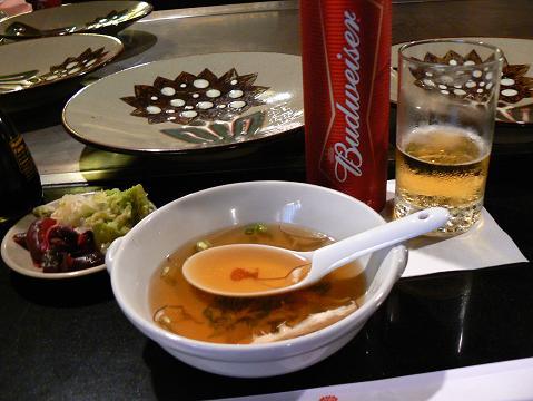 '08ハワイ 0626紅花オブ東京:和風たまねぎスープ