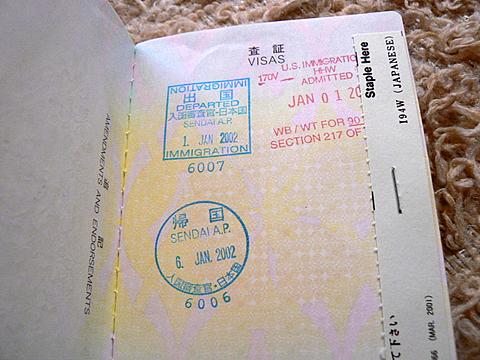 080511 パスポート