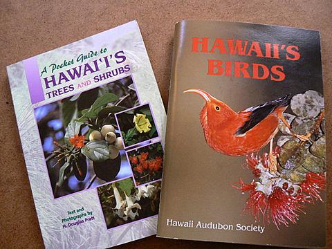 080511 ハワイの植物図鑑・鳥類図鑑