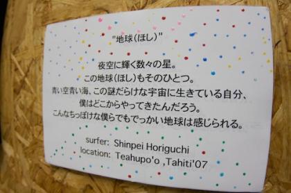 20081213_00114.jpg
