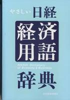 book8a.jpg