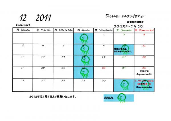 img002_convert_20111125215117.jpg