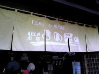 2008_1103_092923AA.jpg