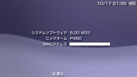 CFW500M33.jpg