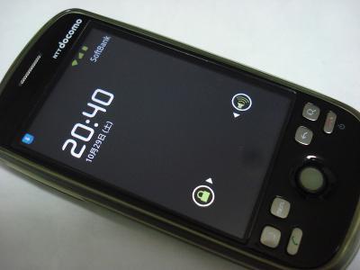 HT-03A-111029-2