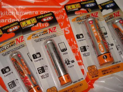 120117電池ケース-3