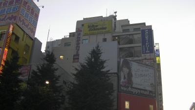 akiba110909-1