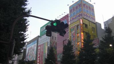 akiba110909-2