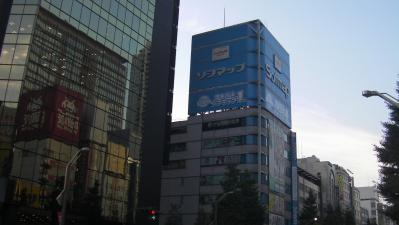 akiba110909-3