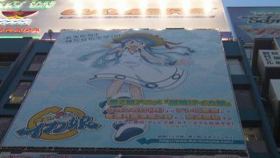 akiba110909-5