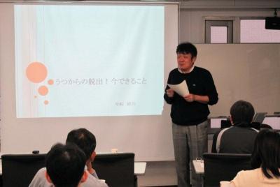 S 20091205埜崎先生