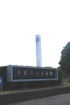 DSC01074.jpg