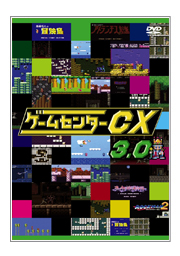 gamecx3.jpg