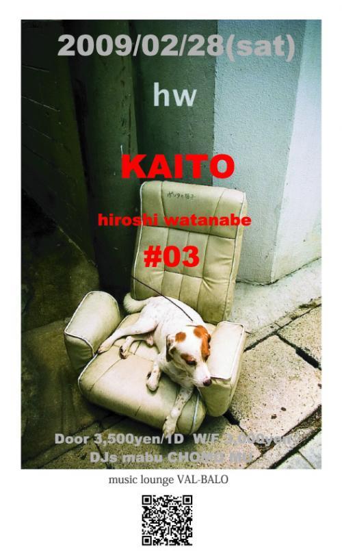 2-28KAITO_convert_20090205010658.jpg