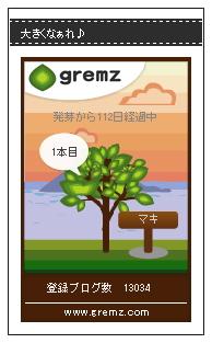 gr707.jpg