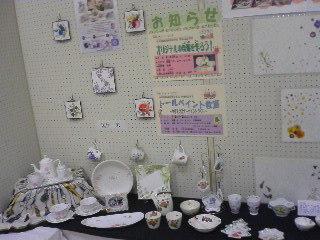 高西文化祭1_0001