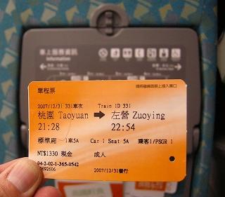 DSCN0701.jpg