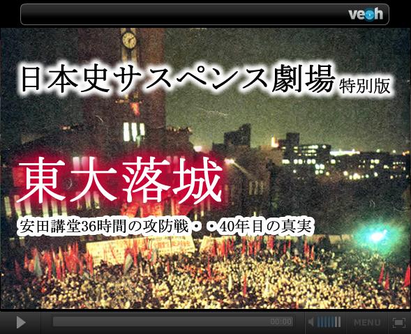 TV小僧 バラエティ動画 ドキュメ...