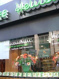 Konditorei Cafe Heinemann D Ef Bf Bdsseldorf