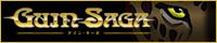 グイン・サーガ公式サイト