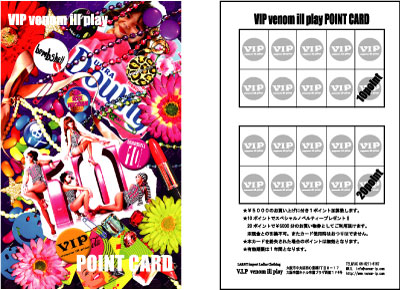 POINT-CARD-JPG.jpg