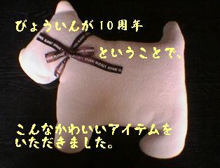 2sa1186-1
